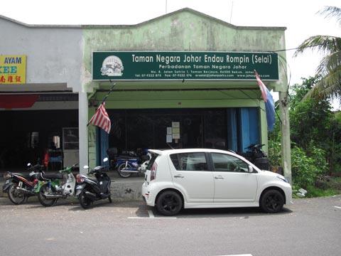 Endau Rompin Selai office