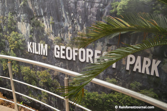 kilim geoforest park exhibit